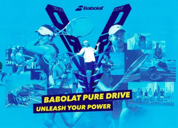 【BABOLAT】ピュアドライブ 2021 新製品情報 前作との違いは?